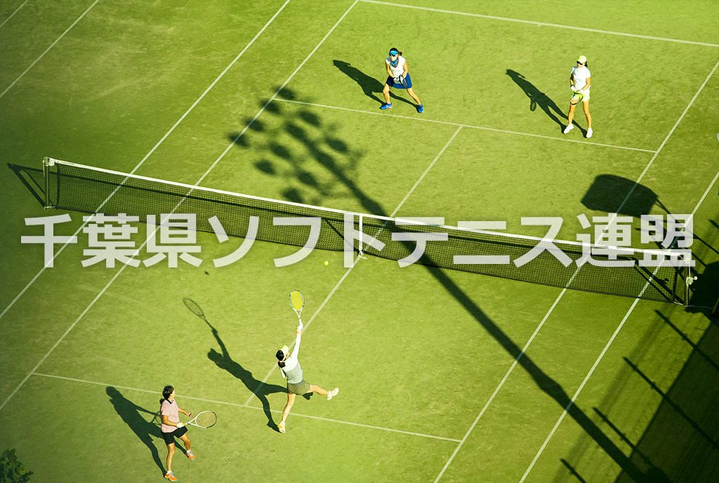 2019.1.20県シングルス選手権大会結果を大会記録のページに掲載